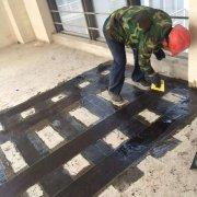 碳纤维加固混凝土表面处理技巧四